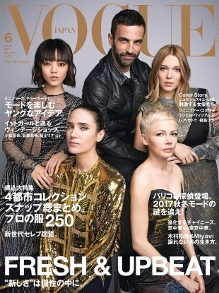 Vogue Japan June 2017 by Patrick Demarchelier
