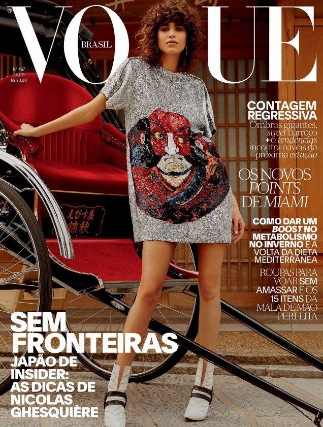 Vogue Brazil July 2017 : Mica Arganaraz by Rafael Pavarotti