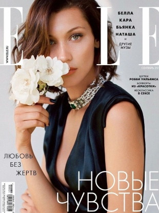 Elle Russia September 2017 : Bella Hadid by Ben Morris