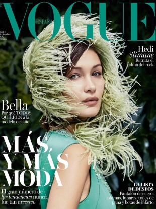 Vogue España September 2017 : Bella Hadid by Patrick Demarchelier
