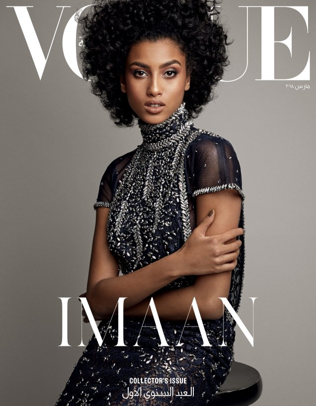 Vogue Arabia March 2018 : Iman & Imaan Hammam by Patrick Demarchelier