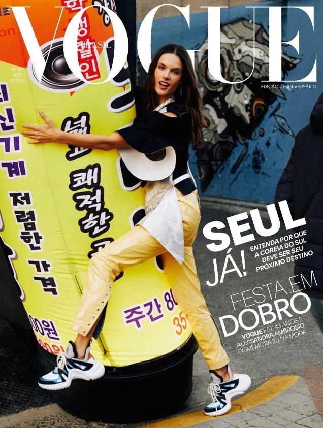 Vogue Brazil May 2018 : Alessandra Ambrosio by Rafael Pavarotti