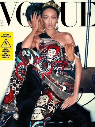 Vogue Italia May 2018 : Gigi Hadid by Steven Klein