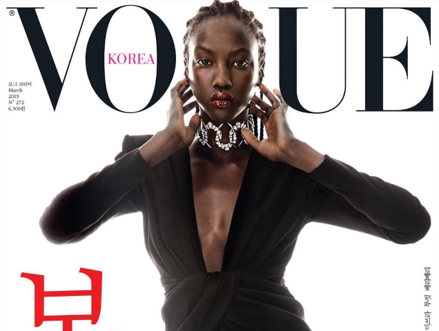 D Fashion Beauty Supply: Anok Yai Vogue Korea March 2019