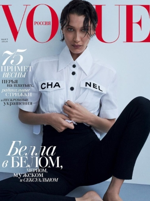 Vogue Russia March 2019 : Bella Hadid by Giampaolo Sgura