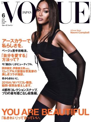 Vogue Japan June 2019 : Naomi Campbell by Luigi & Iango