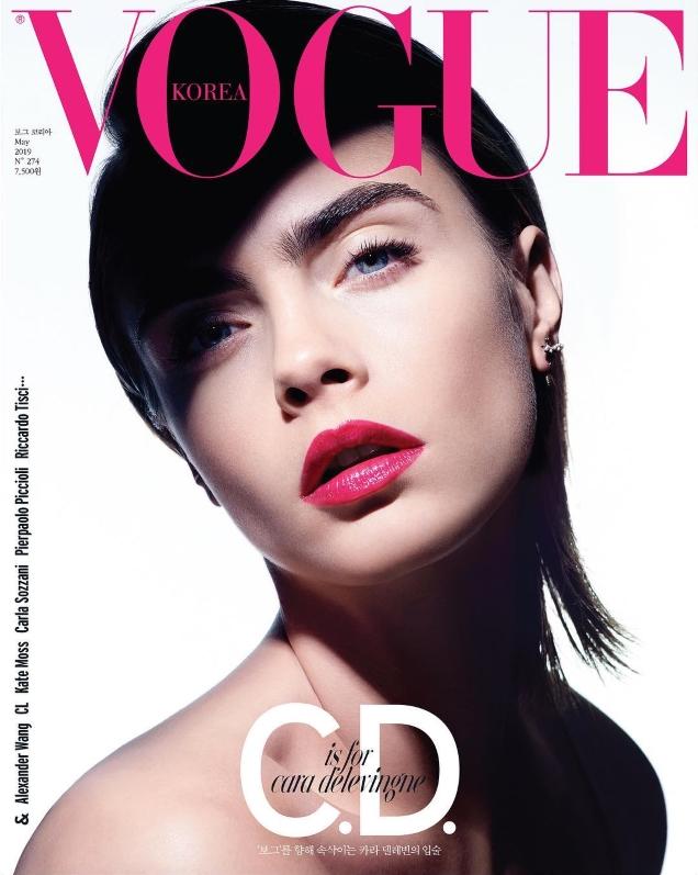 Vogue Korea May 2019 : Cara Delevingne by Jooyoung Ahn