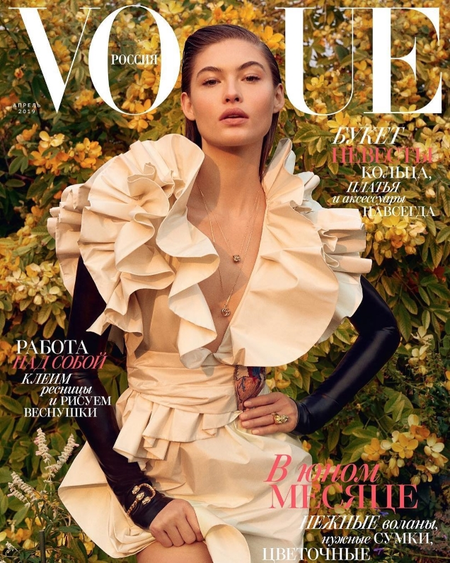 Vogue Russia April 2019 : Grace Elizabeth by Yelena Yemchuk