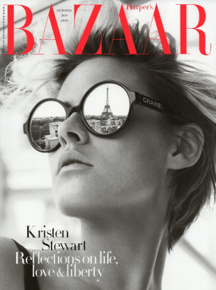 UK Harper's Bazaar October 2019 : Kristen Stewart by Alexi Lubomirski