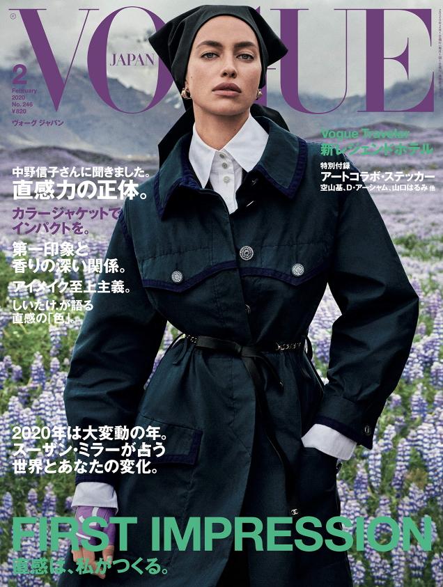 Vogue Japan February 2020 : Irina Shayk by Giampaolo Sgura