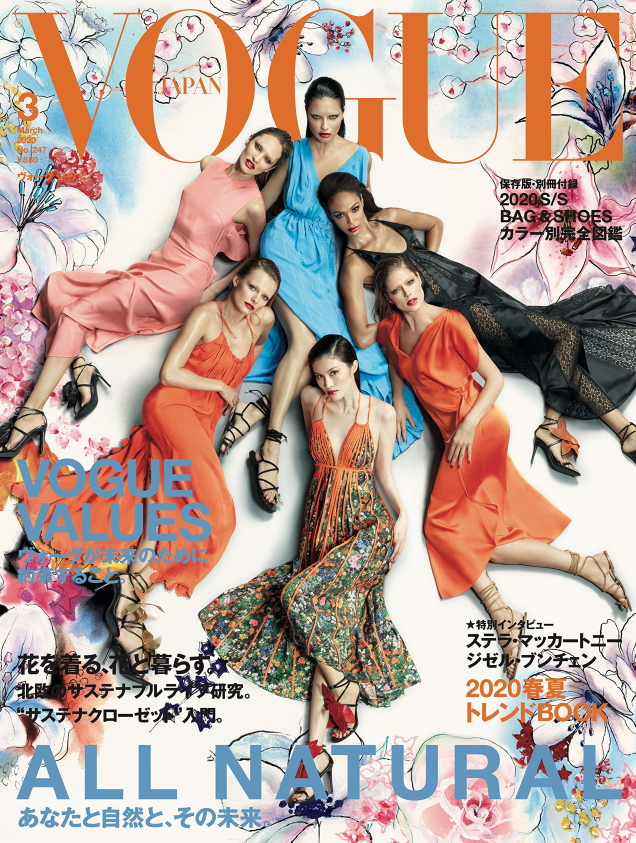 Vogue Japan March 2020 by Luigi & Iango