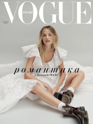 Vogue Russia April 2020 : Natasha Poly by Claudia Knoepfe