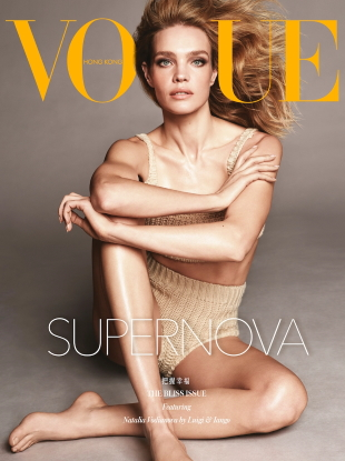 Vogue Hong Kong Summer 2020 : Natalia Vodianova by Luigi & Iango