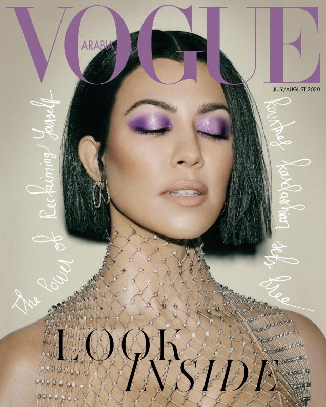 Vogue Arabia July/August 2020 : Kourtney Kardashian by Arved Colvin-Smith