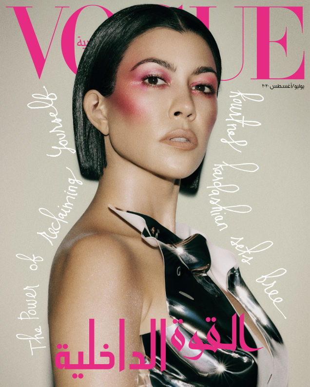 Vogue Arabia July / August 2020: Kourtney Kardashian by Arved Colvin-Smith